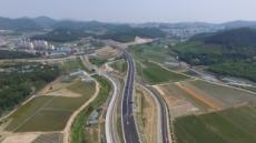 화성시 비봉~매송 도시고속도로 7월 1일 개통
