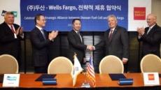 두산, 미국 및 글로벌 발전관련 사업 확대…박정원 회장 방미기간 잇단 협약 체결