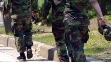 육군 예비군 지휘관, 입소 중인 예비군 20명 차로 치어 중경상