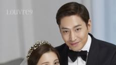 """에릭, 배우 나혜미와 결혼 """"행복하고 건강한 가정 꾸리겠다"""""""