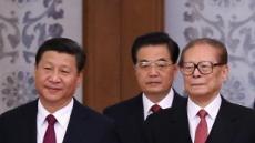시진핑, 지방권력도 완전장악...'시(習)' 황제 되나