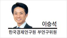 [특별기고-이승석 한국경제연구원 부연구위원] 한국경제, 아직 봄은 오지 않았다