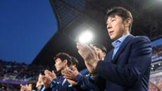 신태용, 독배를 들다…한국축구대표팀 새 사령탑