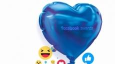 ABC마트 X TBWA, 국내 캠페인 최초 페이스북 어워드 수상