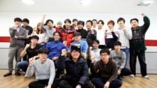 [줌인-모아지오]국내 최고 노리는 VR게임 개발사