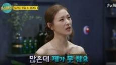 '인생술집' 김주원, 데뷔 20년 '몸치 발레리나'