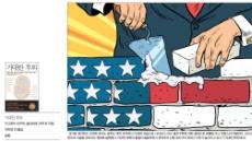 트럼프·두테르테…마초 지도자 왜 먹히나