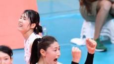 [2017 그랑프리 세계女배구대회] 한국, 독일 꺾고 서전 승리…김연경 20점 폭발