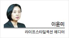 [데스크칼럼] '한국판 앵테르미땅' 실효성 있나?