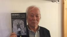 """원로작가 김구림 """"주영한국문화원 전시, 특정작가 위해 기획"""""""