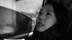 1만 관객 돌파 홍상수 감독 '그후', 김민희 단독포스터 공개