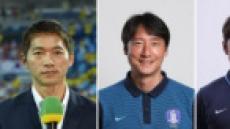 신태용호 코치인선 완료…김남일, 차두리 코치 승선