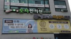 씽크매스 러닝센터, 여름방학 맞이 '무료 연산수업' 개강