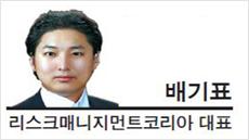 [헤럴드기고-배기표 리스크매니지먼트코리아 대표]스타트업 지원 패러다임 전환 해야
