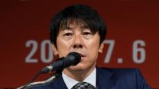 신태용호, 이란전 8월31일 밤9시로 변경…한국축구 운명의 날