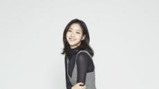 배우 김고은, 이병헌과 한식구 된다