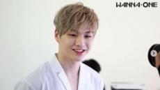 강다니엘, MBC 파일럿 '이불밖은위험해'로 공중파 데뷔 초읽기