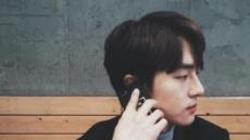 """양세종, '듀얼'서 1인 3역 연기력 극찬 """"존재감 확실해"""""""