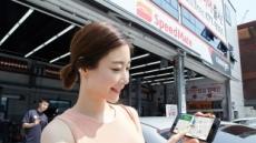 SKT, T맵 무료 개방 1년…타사ㆍ알뜰폰 이용 고객 200만 돌파