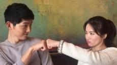 예비신부 송혜교, 송중기 출연 '군함도' 시사회 불참…왜?