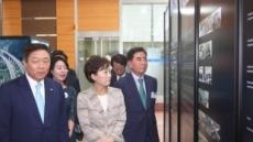 '건설 70년, 건설의 날'…하용환 석진건설 대표 금탑산업훈장