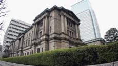 """일본은행, 물가상승률 2% 달성시기 또 늦춰…""""2019년 목표"""""""