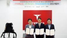 세계최초 무릎관절 근력지원 등산화 개발 착수