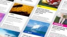 페이스북, 돈 내고 뉴스 보게 만든다…뿔난 美언론 달래기