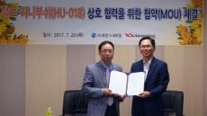 휴온스내츄럴, 서흥 · 광동제약과 '발효허니부쉬' 사업 상호 협력