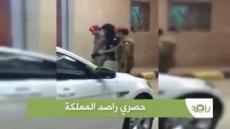 시민에 욕설ㆍ폭행한 사우디 왕자, 국왕 지시로 체포
