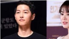 송중기 영화 '군함도' 엔딩크레딧에 송혜교