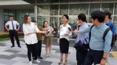 '난방열사' 김부선, 명예훼손 혐의 항소심도 벌금 150만원