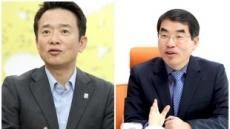 남경필 vs 양기대 광명시장 '버스준공영제' 놓고 충돌