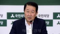 """박주선, """"당정 증세 주장, '준비된 정부인지 의문"""""""