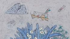 짙은 녹음처럼 푸른 그림들…아트데이옥션 7월 온라인미술품경매