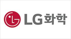 LG화학, 아이폰9 배터리 독점공급 소식에 신고가!
