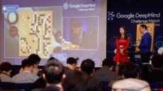"""'알파고 충격' 中, AI 굴기 선언 """"2030년 세계정상으로"""""""