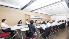 현대차투자증권, 2017 하반기 전국지점장 회의 개최