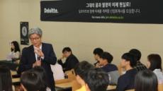 딜로이트안진 회계사 200여명 대규모 채용 계획, 이정희 대표 인력영입 '진두지휘'