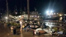 그리스, 터키 6.7 강진 발생…2명 사망 120여명 부상