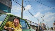 내달 한국영화 격돌...군함도vs택시운전사