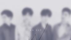 뉴이스트 W, 25일 스페셜 싱글 앨범의 타이틀곡 '있다면' 발표