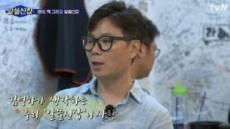 '알쓸신잡' 인기 서점가 강타…판매량 최대 100배 '껑충'