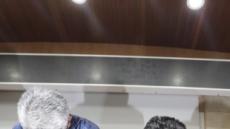 """""""국민은 레밍""""…물난리에 유럽 떠난 '막말' 도의원들 입국"""