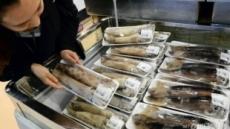 동해에서 대게ㆍ오징어가 사라진다…가격도 급등
