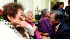 위안부 피해자 김군자 할머니 별세…생존자 37명으로 줄어