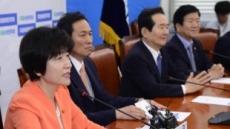 文대통령, 김영주 고용노동부 장관 후보자 지명