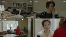 '품위있는 그녀'유서진은 김희선과 달리 왜 남편을 놓지 못할까?