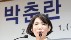 차관-시·도 부교육감 회의 개최…교육부 '일자리 추경' 즉시 집행