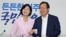 """홍준표 """"애나 봐라 발언 죄송""""…추미애에 첫 공식 사과"""